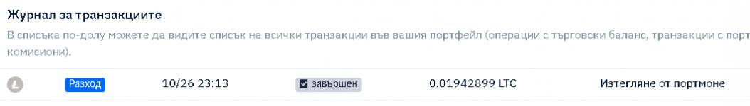 litecoin.png