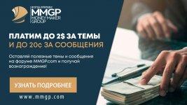 mmgp-promo.jpg