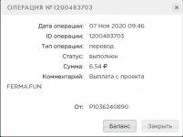 ferma.fun.jpg