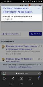 Screenshot_20201120-170500.png