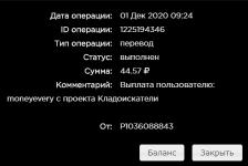 загружено (1).png