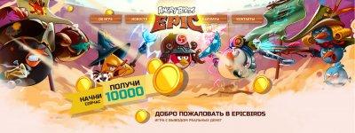 epic-money_header.jpg