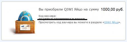 qiwi-egg.png